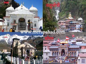 Char Dham (Gangotri, Yamunotri, Kedarnath, Badrinath) yatra, 2010