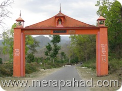 gate for garjiya